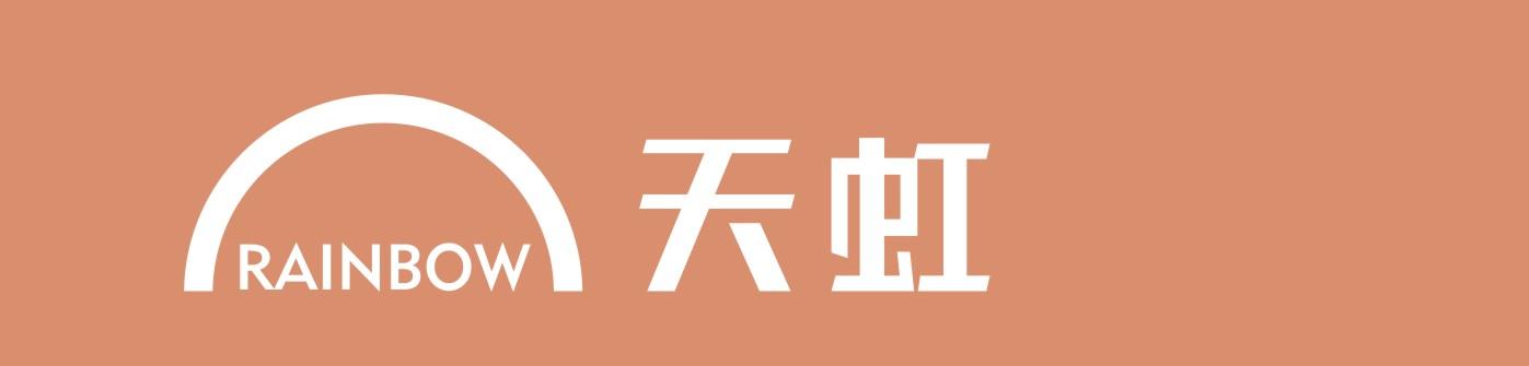 天虹集团组织结构图